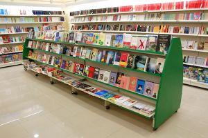 Libreria5b